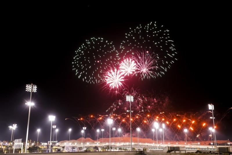 Große Abschlussfeier: Formel-1-Strecke in Bahrain umfunktioniert