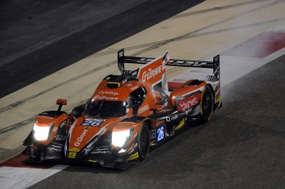 G-Drive team won't contest full World Endurance Championship season