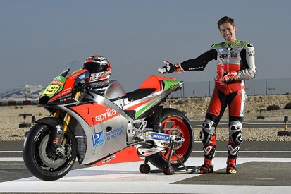 Aprilia launches its new 2016 MotoGP bike, the RS-GP