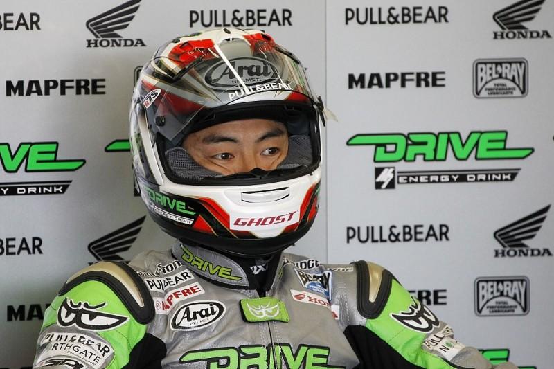 Honda MotoGP test rider Aoyama to replace injured Miller at Motegi