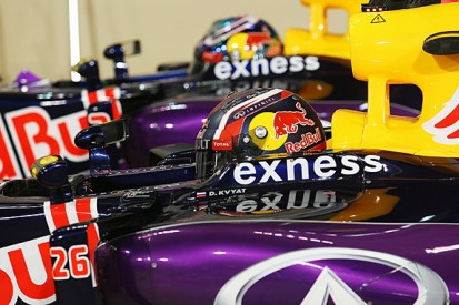 Red Bull announces it will have TAG Heuer-branded F1 engine in 2016