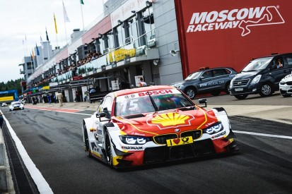 DTM strategies have become 'pure gambling' in 2017, says Farfus
