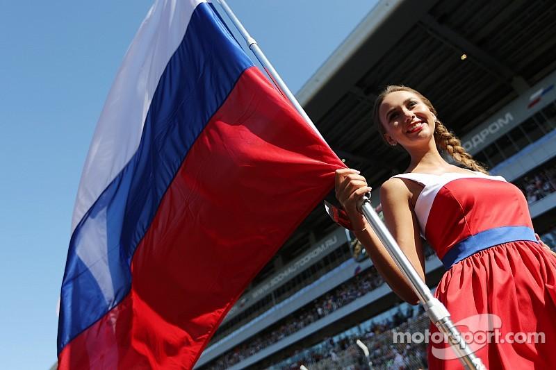 Большие гонки в России: это надо видеть
