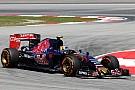 Toro Rosso - Renault a fait un