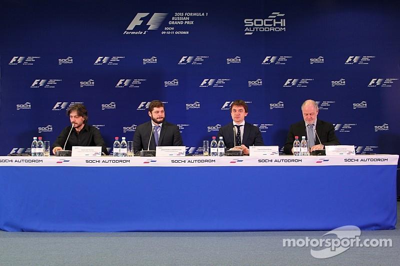 Гран При России-2015: детали и отличия