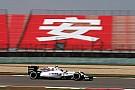 Williams veut se battre avec Ferrari en course