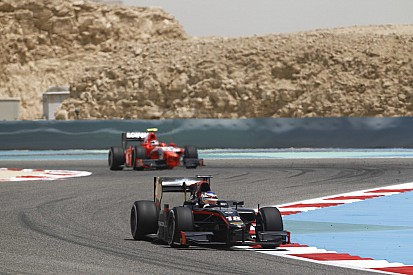 Блог Сергея Сироткина. Бахрейн