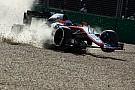 Булье: McLaren поборется за титул в 2017-м