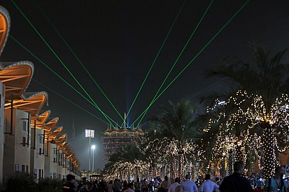Блог путешественника. Бахрейн