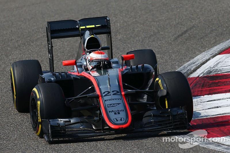 Машины McLaren сменят окраску