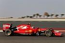 Ferrari не будет использовать короткий носовой обтекатель