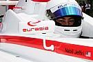 La Lotus offre un test aerodinamico ad un sedicenne!