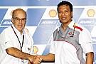 Rinnovato l'accordo con Sepang fino al 2013