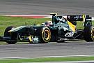 Ha vinto Fernandes: il nome Team Lotus è suo!