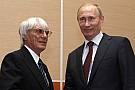 Russia: stanziati 200 milioni di $ per la pista di Sochi