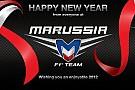 Ecco il nuovo logo della Marussia F1 Team