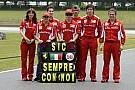 La Ferrari ricorda Marco Simoncelli a Sepang