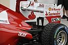 La Ferrari propone solo un piccolo profilo
