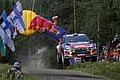 Sarà la Red Bull il nuovo promoter del WRC