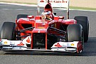 Bianchi fa prove aerodinamiche con la F2012
