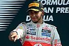 Hamilton smentisce le voci sul passaggio in Mercedes