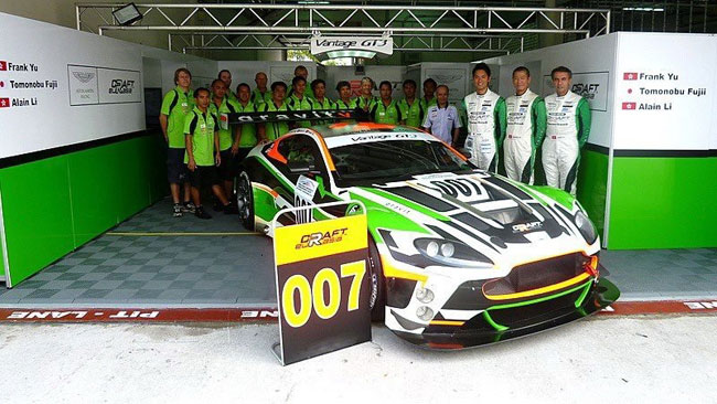 L'Aston Martin entra nell'Asian Le Mans Series