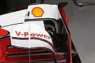 Ferrari: tre mini slot in più nel profilo superiore