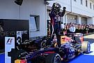Sebastian Vettel batte le Lotus