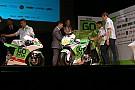 Il Team Gresini 2014 si presenta a San Marino