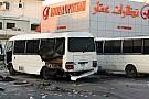 Bahrein: ucciso un poliziotto in una manifestazione