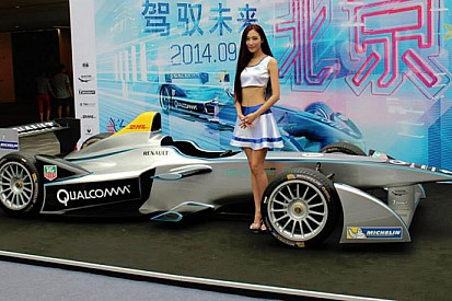 La Formula E aggiunge lo shakedown per Pechino