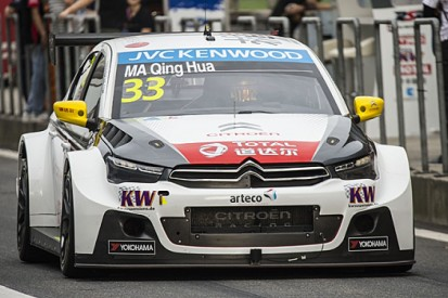 Shanghai WTCC: Ma Qing Hua leads practice at home for Citroen