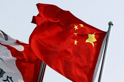 Mixed results for Chinese WRC candidate event