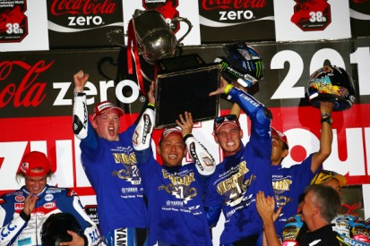 MotoGP riders Bradley Smith and Pol Espargaro win Suzuka 8 Hours