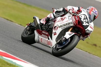 Former MotoGP star Casey Stoner injured in Suzuka 8 Hours crash