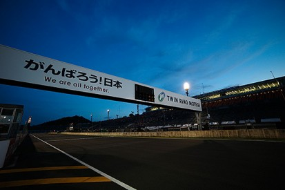 Motegi replaces Suzuka on 2015 WTCC calendar