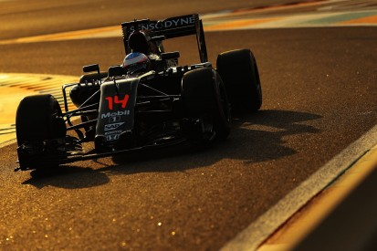 Honda to follow Mercedes' philosophy with McLaren's 2017 F1 engine