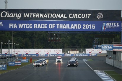 World Touring Car Championship's 2016 Thailand round cancelled