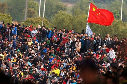 Rally China cancelled due to storm damage after organisers' request