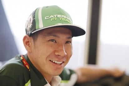 Caterham F1 driver Kamui Kobayashi believes his drive is safe