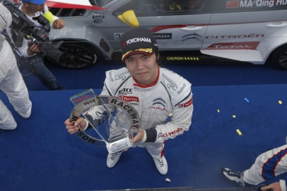 Moscow WTCC: Ma Qing Hua takes win on maiden WTCC weekend