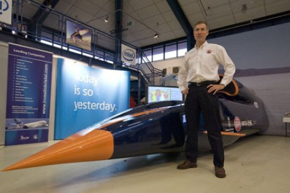 The world's first 1000mph car