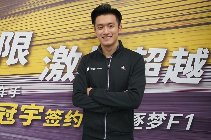 Guan Yu Zhou gets Renault Formula 1 team role for 2019