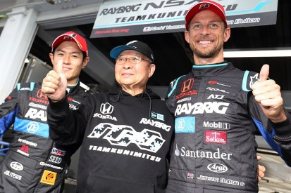 F1 champion Button's Super GT dedication 'fabulous' - Honda team boss