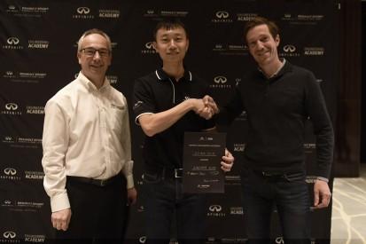 Infiniti Engineering Academy China winner revealed