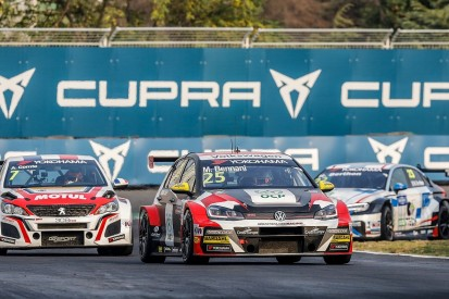 Wuhan WTCR: Loeb VW's Bennani beats Comte in thrilling finish