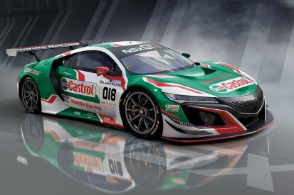 Honda NSX GT3 to make European debut in Blancpain GT's Spa 24 Hours