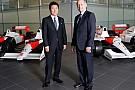 McLaren: presentazione della MP4-30 il 29 gennaio