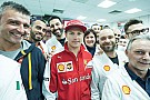 Giornata ricca di impegni per Raikkonen a Maranello