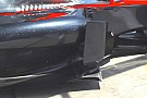 McLaren: modificati i deviatori di flusso laterali